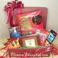 Quality Gift Basket (18) for sale