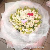 Buy cheap Roses Happiness from wholesalers