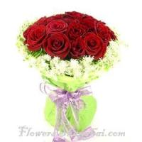 Buy cheap Roses 21 red roses from wholesalers