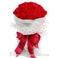 Buy cheap Roses 66 red roses from wholesalers