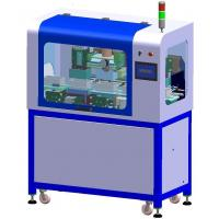 Buy cheap XH-TC300 Fully automa from wholesalers