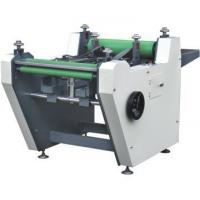 Buy cheap XH-BFM660 Cover machine from wholesalers