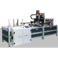 Buy cheap XH-1000SXH Book style packing machine from wholesalers