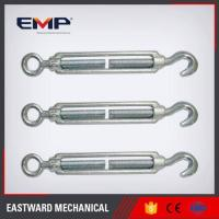 Buy cheap GALV. SNAP HOOK, DIN5299C from wholesalers