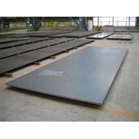 Quality ASTM B409 N08800 nickel alloy hot rolled steel plate for sale