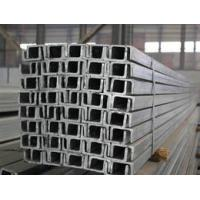 Quality U Type / C Type Channel Steel for Gypsum Board for sale