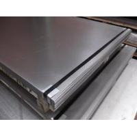 Quality Gas cylinder steel plate for sale