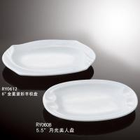 "Quality Oval Towel Dish 6""-RY0612 for sale"