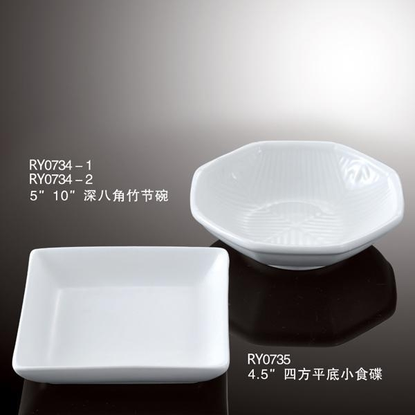 Buy Round Bamboo Dish-RY0734 at wholesale prices