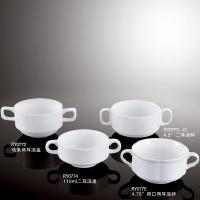 "Quality Soup Cup W/Handles 4.75""-RY0775 for sale"