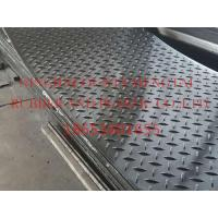 Quality Paving board for sale