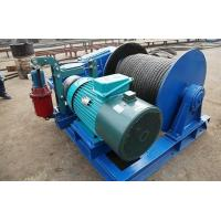 Quality Lightweight Wire Rope Electric Winch , Electric Winches For Lifting JKL Series for sale