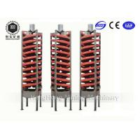 Quality Gravity Method Mineral Processing Spiral Chute for sale