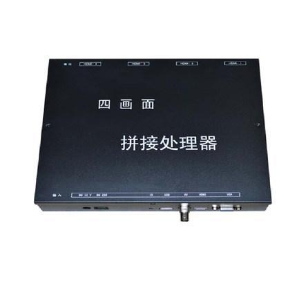 China HD TV splicing unit 1In 4out HD processor[with USB VGA HDMI terminal ]