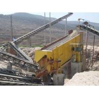 Vibrating Screen Vibrating screen introduction
