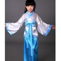 Traditional Chinese Clothing Hanfu