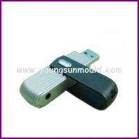 Quality Electronic enclosure & cover YSE005 for sale