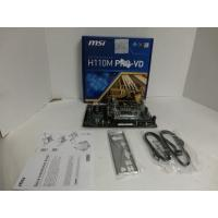 Quality MSI H110M PRO-VD for sale
