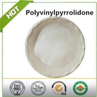 Quality Factory Supply Pvp K30 Polyvinylpyrrolidone for sale
