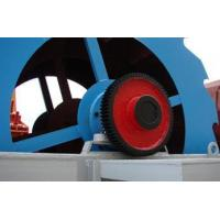 Quality Products XSD Sand Washer for sale