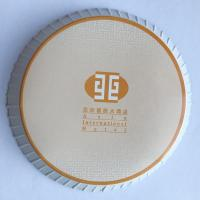 Buy cheap Paper Glass Cover Lid from wholesalers