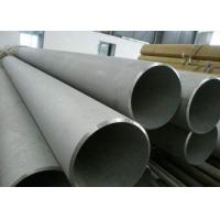 Seamless Stainless Steel ASTM A312 TP347H Pipe