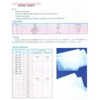 Quality PTFE plate for sale
