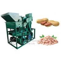 Peanut Shelling And Stone Removing Machine For Sale