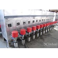 Products Nc Reagent Feeder
