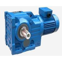 Cement Machinery Reducer