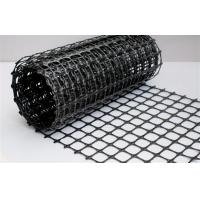 Buy cheap YGG22, Polypropylene(PP) biaxial geogrid from wholesalers