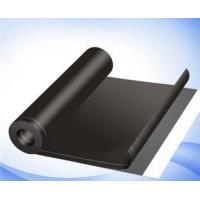 Buy cheap BMS030C, HDPE reinforced self-adhesive membrane from wholesalers