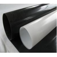 Buy cheap YGH04, EVA geomembranes from wholesalers