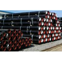 Ductile Iron Pipe Ductile Iron Pipe 9
