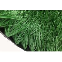 Buy cheap Artificial grass Football Grass Royal X from wholesalers