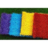 Buy cheap Artificial grass Colorful Grass from wholesalers