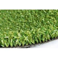 Buy cheap Artificial grass Golf Putting Green from wholesalers