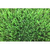 China Artificial grass Non-infill Susie on sale