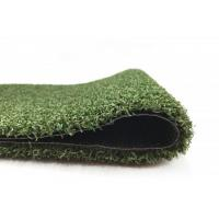 Buy cheap Artificial grass G-PE from wholesalers