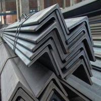 Quality Mild Steel Angles Mild Steel Angles for sale