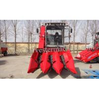 Quality 4YZ-3A Self-propelled Corn Combine Harvester for sale