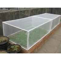 China Insect proof net cover on sale