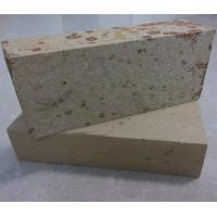 China Fire Resistant Construction Alumina Silica Fire Brick on sale