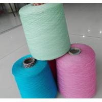 Quality Plastic granule cotton yarn for knitting with high quality for sale
