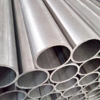Buy cheap Bright welded pipe&tube from wholesalers