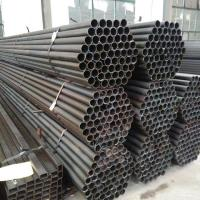 Buy cheap 1015 welded pipe&tube from wholesalers