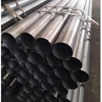 Buy cheap spcc welded pipe&tube from wholesalers