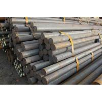 Quality 4130 steel round bar for sale