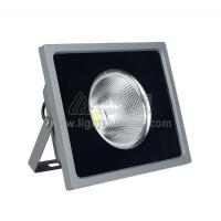 Buy cheap 50W LED FLOODLIGHT from wholesalers