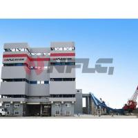 Buy cheap HLS series commercial concrete mixing plant from wholesalers